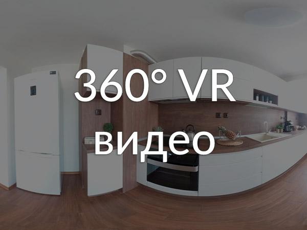 Линк 360 градусово видео виртуална реалност разходки и панорами
